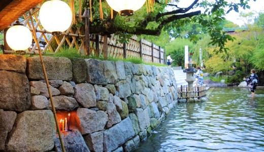 🎋京都「北野天満宮」★御手洗川足つけ燈明神事★