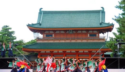 💃「京都学生祭典」~鳳凰ステージ~よさこい・椛