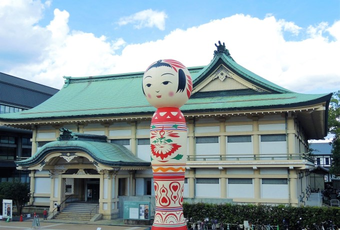 京都国際映画祭・きょうのひろば・こけしバルーン
