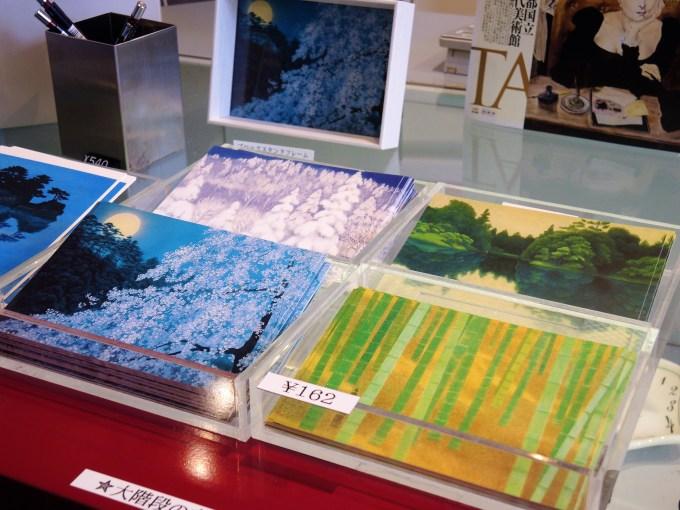 東山魁夷展・ミュージアムショップ・京都国立近代美術館
