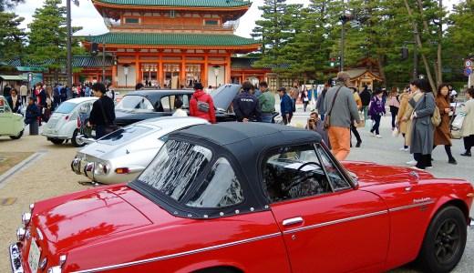 🚗 京都ヴィンテージカーフェスティバル IN 平安神宮 Vintage Car Festival
