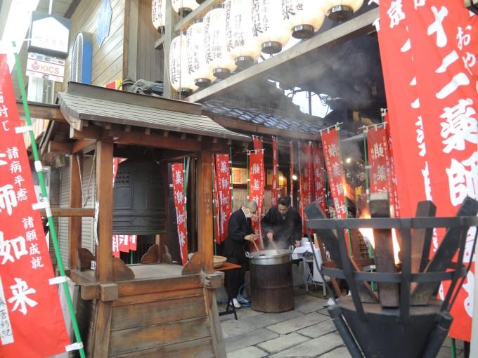 京都・蛸薬師・大根炊き
