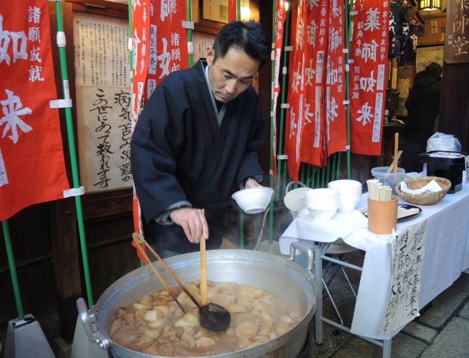 京都・新京極・蛸薬師堂・大根炊き