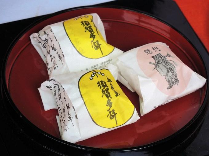 京都・須賀神社・節分・餅