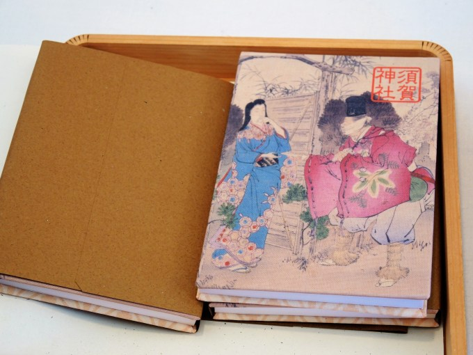 京都・須賀神社・節分・懸想文売りの御朱印帳