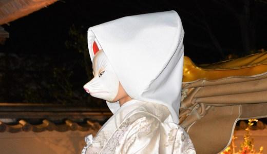 👘 京都・東山花灯路「狐の嫁入り」提灯行列