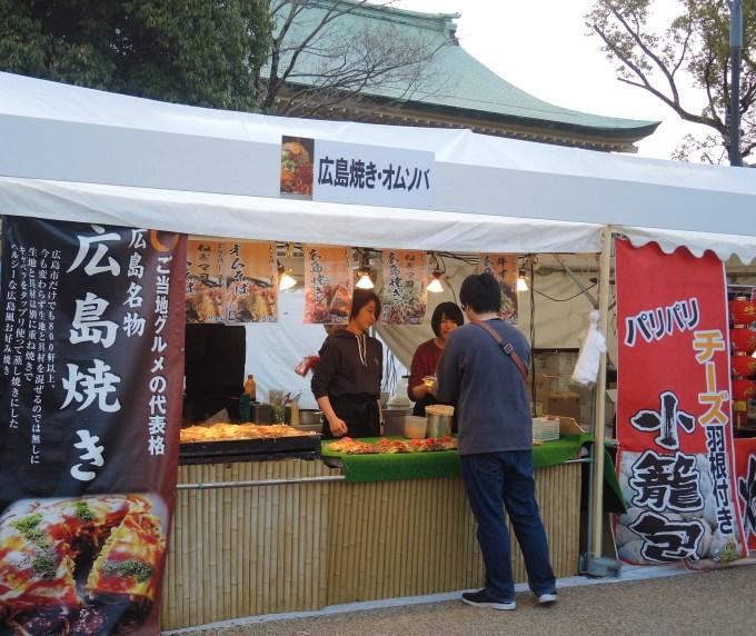 京都さくらよさこい「ご当地グルメフェスタ」広島焼き