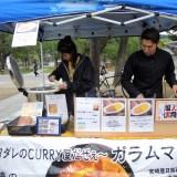 京都・カレー・ガラムマサラ