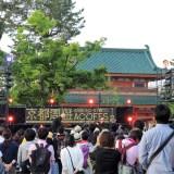 京都アコースティックフェス・平安神宮・岡崎公園