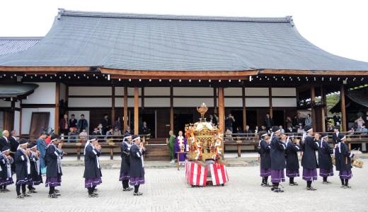 👘 京都・熊野神社「神幸祭」聖護院門跡で神仏習合・門主様のご祈祷と熊野少年勤王隊の奉納演奏 KYOTO