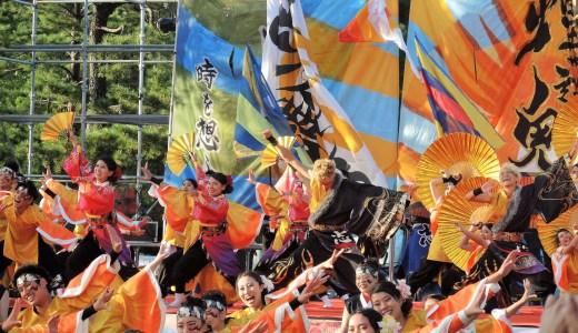 京都学生祭典「京炎そでふれ!志舞踊」