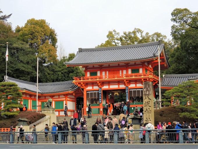 京京都・八坂神社「節分」