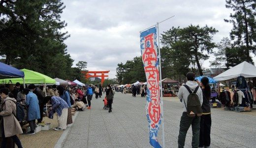 ⛩ 2021年 京都「平安蚤の市」日程 平安神宮前・岡崎公園 Kyoto Heian Antique Market