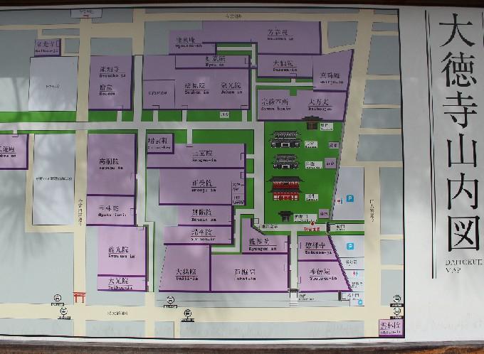 5大徳寺の境内図
