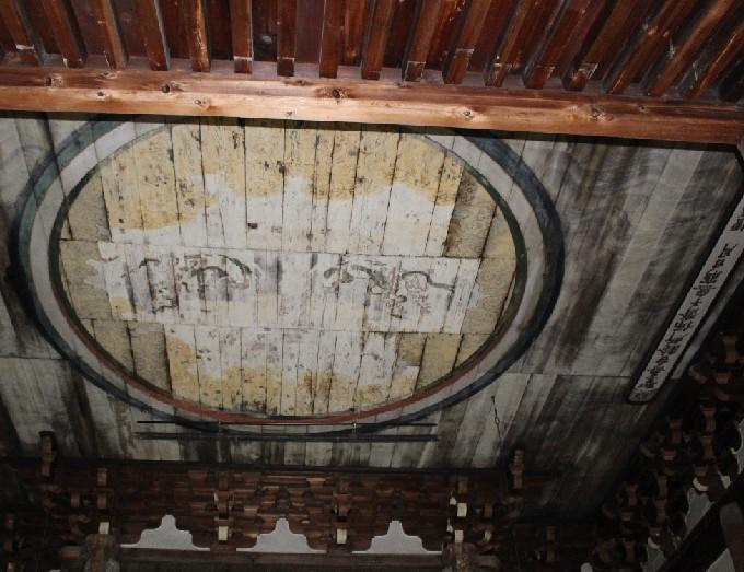 18仏殿天井