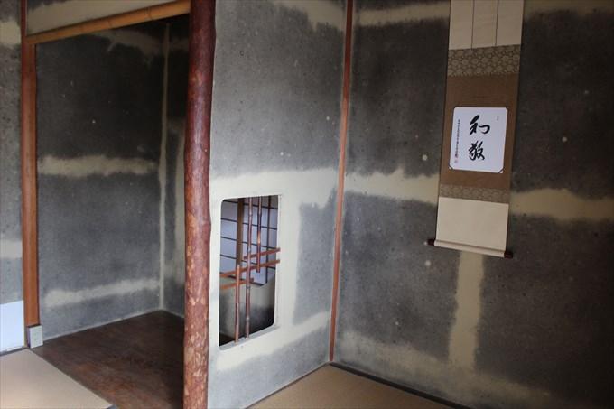 48茶室内部