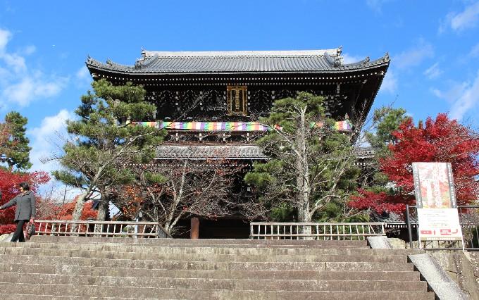 4金戒光明寺の三門(表側)