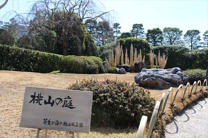 55桃山の庭