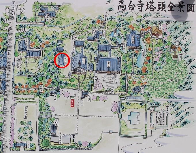 高台寺境内図1(受付)