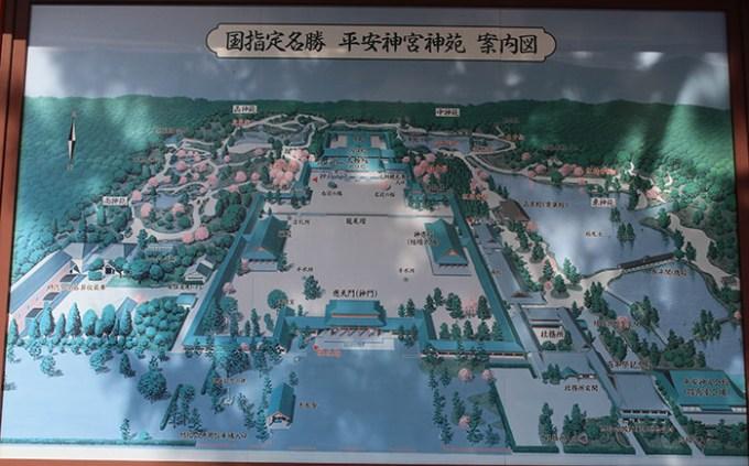 16.平安神宮神苑案内図
