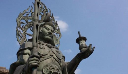 如来と菩薩に観音様の違いとは?明王や天もご紹介!