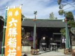六勝神社秋季大祭