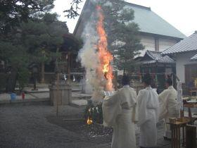 大将軍八神社お火焚祭
