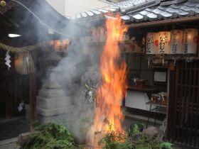 白山神社火焚祭