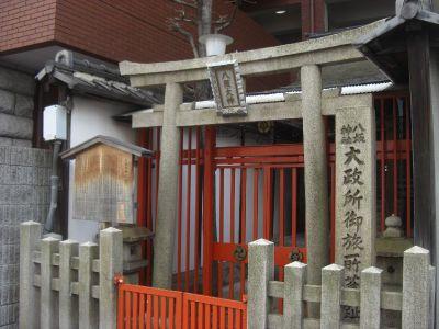 八坂神社大政所御旅所