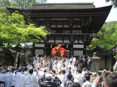 松尾祭神幸祭