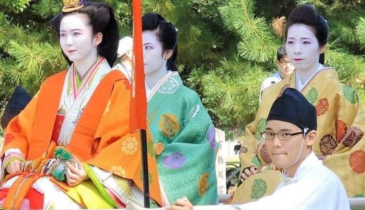 京都「時代祭」江戸時代《江戸時代婦人列》Edo Period Ladies 1600-1868