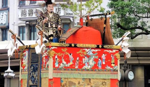 京都「祇園祭」前祭・山鉾巡行《伯牙山》