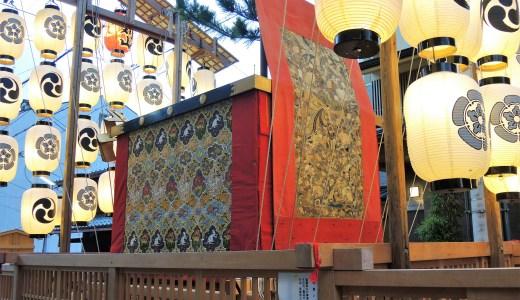 🏮 京都「祇園祭」前祭・宵山《芦刈山》