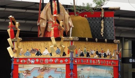 京都「祇園祭」前祭・山鉾巡行《占出山》