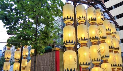🏮 京都「祇園祭」前祭・宵山《孟宗山》