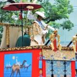 京都「祇園祭」前祭・山鉾巡行・孟宗山