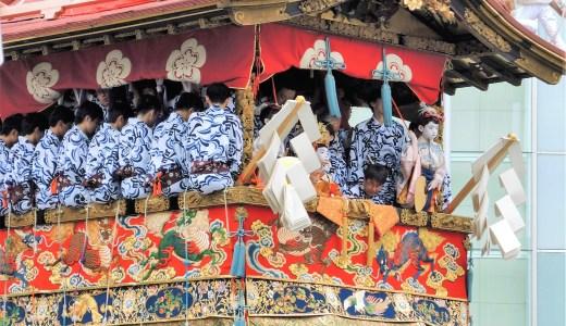👘 京都「祇園祭」前祭・山鉾巡行・辻回し《長刀鉾》