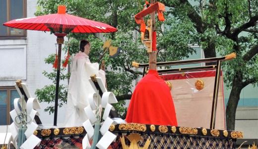 京都「祇園祭」前祭・山鉾巡行《太子山》