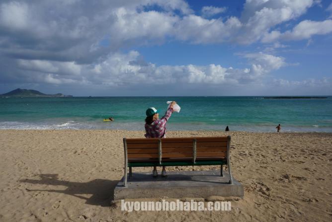 ブーツ&キモズ パンケーキ カイルアビーチパーク