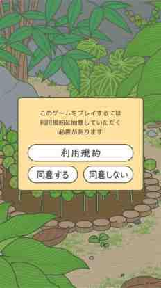 Screenshot_20180211-222603