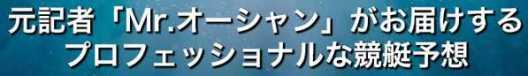 ブルーオーシャンのキャッチコピー画像3です。