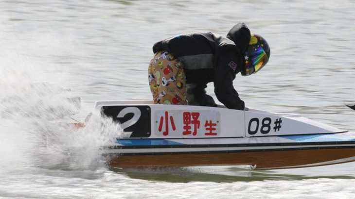 小野生奈選手のTOP画像です。