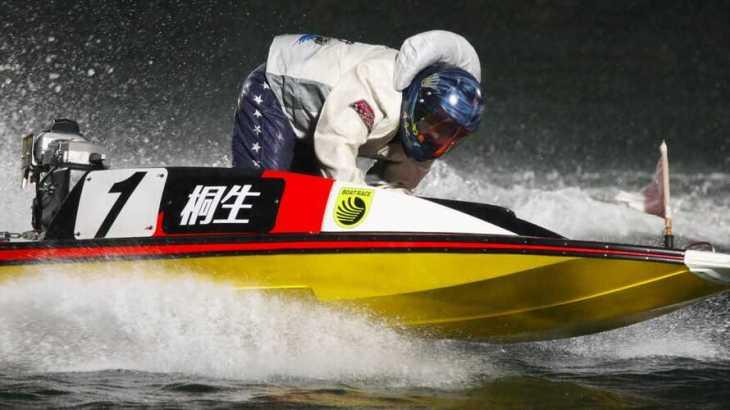 【競艇選手名鑑】桐生順平という神速ターンが代名詞のイケメン新世代A1男性競艇選手