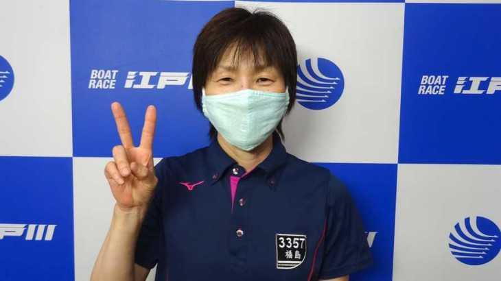 福島陽子選手のTOP画像です。