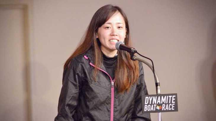 梅内夕貴奈選手のTOP画像です。
