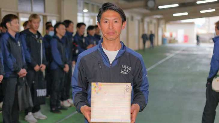 横澤剛治選手のTOP画像です。