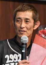 今村豊選手の画像1です。