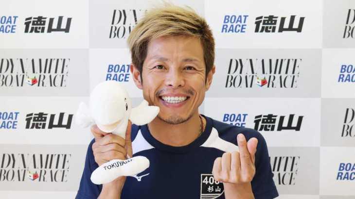 杉山正樹選手のTOP画像です。