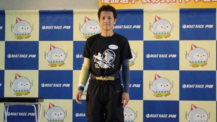 佐々木康幸選手のTOP画像です。