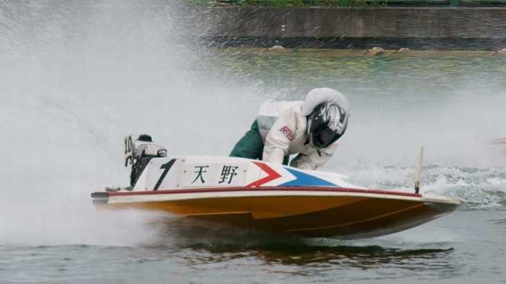 天野晶夫選手のTOP画像です。
